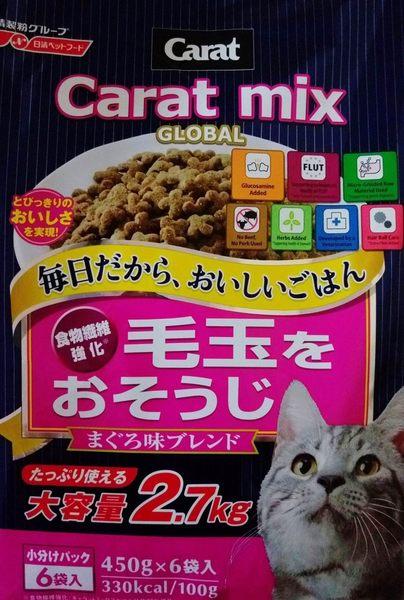 *KING WANG*日本日清CARAT克拉毛玉綜合貓糧貓飼料(6分裝入)-2.7kg