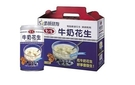 【免運直送】愛之味牛奶花生340g(12入禮盒裝) x4組【合迷雅好物超級商城】