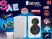 盛昱音響│20th感謝祭贈:4K藍光播放機 #美國 Revel Concentra2 M16 喇叭【國內外發燒音響天書六項得獎】