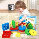 拼圖-木質兒童 男女寶寶益智力立體拼圖形狀配對積木玩具-奇幻樂園