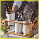 【快樂購】筷子筒 韓式廚房創意餐具籠瀝水防霉陶瓷三雙筒筷架