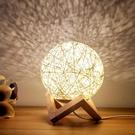 夜燈 小夜燈插電床頭燈創意夢幻迷你星空檯燈臥室床頭燈浪漫月球月亮燈
