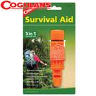 【COGHLANS 加拿大 五合一緊急救生哨 Survival Aid 】8634/指北針/防水藥罐/登山/露營