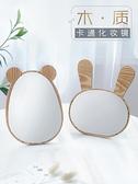 化妝鏡 優思居 木質化妝鏡桌面大號梳妝鏡 可愛卡通臺式化妝小鏡子公主鏡 歐歐