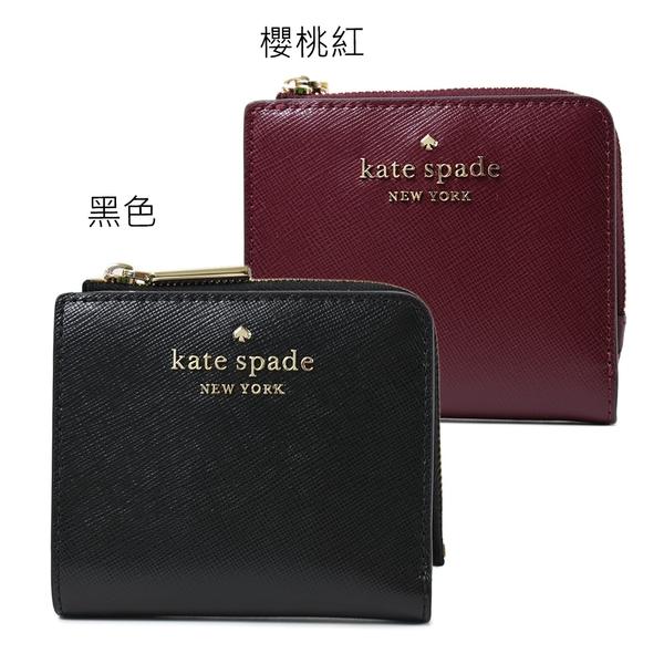 美國正品 KATE SPADE 金字LOGO十字紋防刮對開釦式短夾-多色任選【現貨】