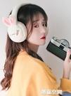 耳罩保暖女士冬季韓版可愛學生卡通兔耳朵套護耳毛絨摺疊耳捂耳包