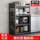 廚房置物架落地式多層微波爐烤箱多功能收納...