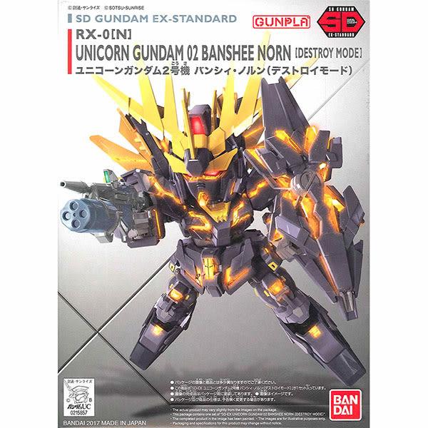 SD鋼彈 BANDAI 組裝模型 EX-STANDARD系列 獨角獸鋼彈2號機 報喪女妖命運女神型(破壞模式) 015