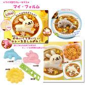 kiret 日本 蓋飯模具組-4入 兔子海豚花朵表情 多色隨機