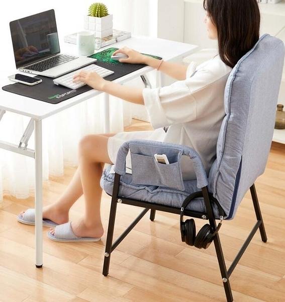 椅子靠背懶人休閑宿舍大學生辦公椅舒適久坐電競書桌座椅TW 【韓語空間】
