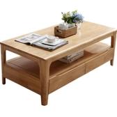 實木茶幾北歐日式現代簡約客廳傢俱原木色四抽功夫電視柜組合
