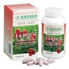 長庚蔓越莓PAC36(口含錠)...