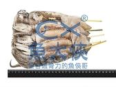1D4B【魚大俠】SD049串燒阿根廷小魷魚(150~180g/尾/5尾/包)