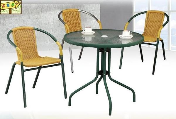 [ 家事達 ]DF-B352-4/6 籐編戶外休閒桌椅組 (一桌三椅)   特價 免組裝- 限送中部