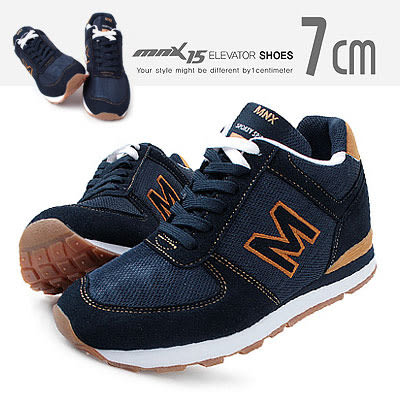 MNX15 - 時尚簡約字母拼色內增高運動休閒鞋 envy-深藍 UP 7 cm