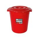 **好幫手生活雜鋪**萬年桶 小(附蓋子) -----儲水桶.營業用垃圾桶.萬能桶
