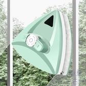 擦玻璃神器家用雙面搽窗戶器中空強磁清潔清洗【極簡生活】