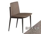 {{ 海中天休閒傢俱廣場 }} G-25 摩登時尚 餐椅系列 929-9 艾里斯黑腳棕色布餐椅