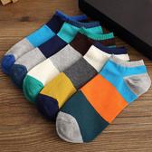 10雙襪子男夏季男襪短襪中筒男士薄款低筒男生船襪學生潮流短襪10雙