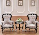 巴洛克歐式新古典公主茶几桌咖啡廳桌050855通販屋