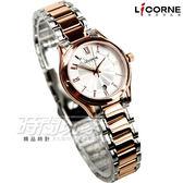 LICORNE 力抗 時尚羅馬時刻不鏽鋼腕錶 日期顯示視窗 女錶 銀x玫瑰金電鍍 LIT050LTWI-R 防水手錶