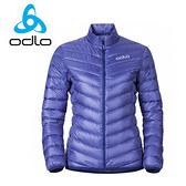ODLO 防風撥水立領羽絨外套 女 紫藍 526291