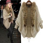 毛衣 毛衣長袖冬毛領開衫針織外套蝙蝠衫披肩 外套蝙蝠袖