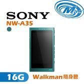 《麥士音響》 SONY索尼 Walkman數位隨身聽 NW-A35 16G 5色