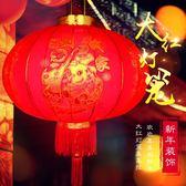 春節裝飾用品2019新年大紅燈籠帶led燈掛飾陽臺大門戶外過年掛件 DJ4923【宅男時代城】