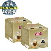 CA-DG13Y Carraro Caffè Ginseng 咖啡膠囊 兩盒組 ☕Dolce Gusto 膠囊咖啡機專用☕