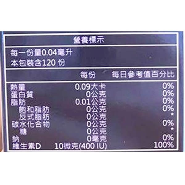 HUA 貝滴康維他命D3液 4.8ml【德芳保健藥妝】