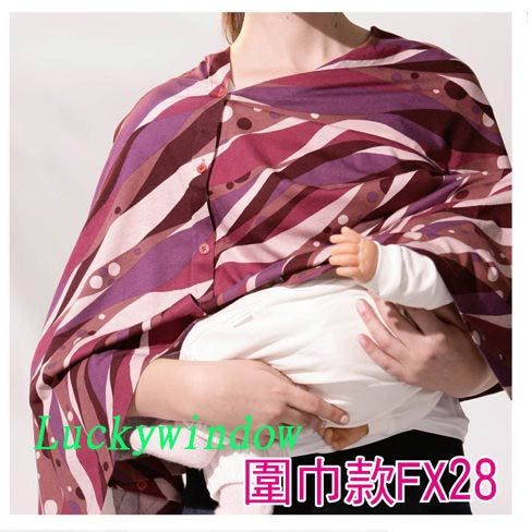 【奇買親子購物網】妮妮NiNi 多功能哺乳巾-圍巾款FX28-A
