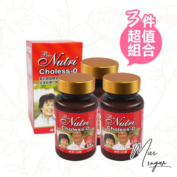 【Miss Sugar】Synmosa 健喬信元 康淨活元素膠囊(60錠/盒) X3盒