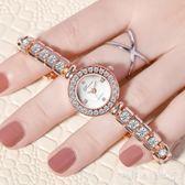 流行女錶  手鏈錶女鑲鑽手錶韓版簡約女士手錶女時尚潮流學生防水鑽時裝女錶 『歐韓流行館』