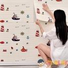 兒童房墻紙自粘卡通3d立體墻貼溫馨裝飾臥室墻裙【淘嘟嘟】