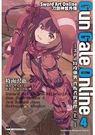 Sword Art Online刀劍神域外傳Gun Gale Online (4