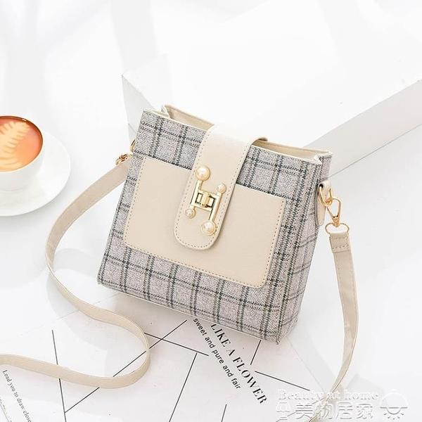 斜背包 小包包女2021新款潮韓版時尚網紅質感斜背女包簡約百搭側背水桶包  美物 99免運