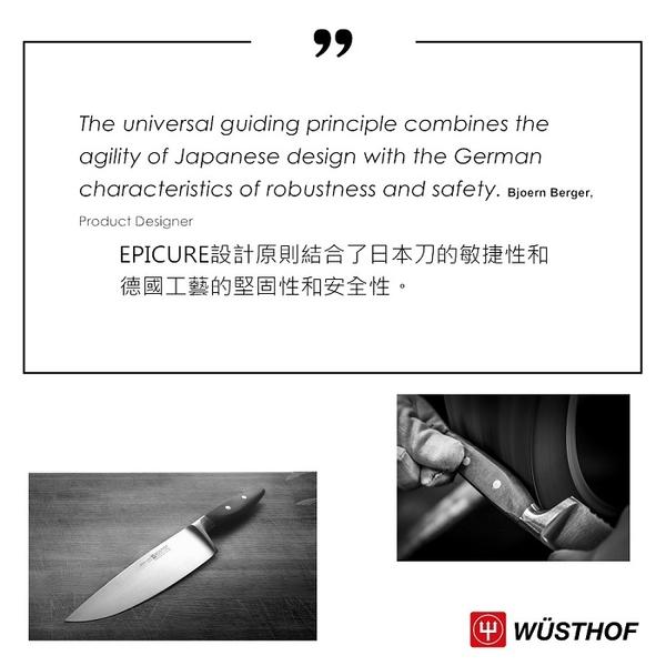 《WUSTHOF》德國三叉牌EPICURE 23cm麵包刀(鋸齒刀)