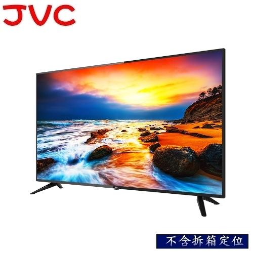 年終超低價1台【JVC】43吋 LED Google 認證 Android TV語音助理《43L》全新全機3年保固