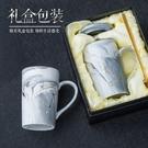 創意北歐 ins陶瓷杯子個性男學生家用水...