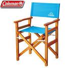 Coleman 美國 | 經典木椅/綠松石、草莓紅 | 秀山莊(CM-26761、CM-27857)