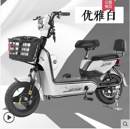 加州豹電動車新國標電瓶48V小型代步助力電單車男女士電動自行車 安雅家居館