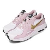 Nike 休閒鞋 Air Max Excee GS 粉紅 金 女鞋 大童鞋 運動鞋 【ACS】 CD6894-102
