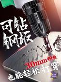 電鑽 手電鑽轉手槍沖擊鑽家用電動螺絲刀充電式起子工具鋰電小手鑽