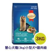 慧心犬糧(3kg)小型犬_雞肉綠【0216零食團購】8850477832350