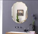 簡約歐式無框鏡多棱浴室鏡子壁掛鏡粘貼鏡梳妝化妝鏡洗手間衛浴鏡【尺寸:60*80cm】
