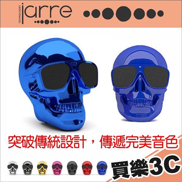 Jarre AeroSkull NANO 骷髏頭喇叭 亮藍色,支援A2DP、apt-X 音質無損播放,前衛設計,分期0利率