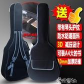 吉他袋吉他包加厚41寸40寸民謠吉他袋古典吉他雙肩背包防水防琴包 新年禮物