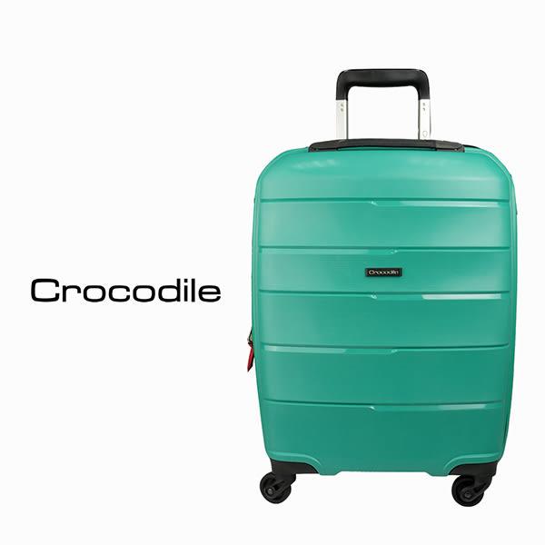 Crocodile PP拉桿箱含TSA鎖-香頌綠-20吋  0111-6420-05
