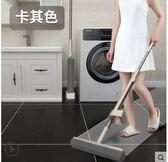 平板免手洗家用懶人海綿拖把頭一拖干濕兩用膠棉吸水擠 【四月特惠】 LX